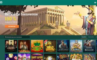 Cresus Casino améliore son interface